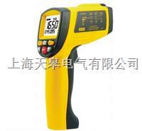 TG1650紅外線測溫儀 TG1650
