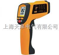 TG1850紅外線測溫儀 TG1850