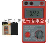 KD2671T 數字絕緣/導通電阻表