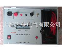 回路電阻測試儀 BY2580A