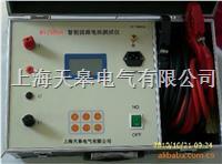 接觸回路電阻測試儀 BY2590A