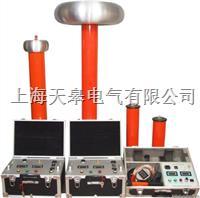 直流高壓發生器 BYZGF