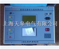 變壓器變比測試儀 BY5600-A