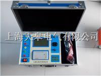 三相變壓器變比測試儀 BY5600-B