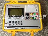變壓器變比快速測量儀 BY5600-C