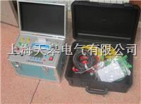 三回路變壓器直流電阻測試儀 BY3530