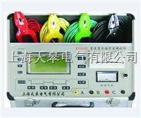 變壓器有載開關特性測試儀 BY5630
