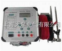 接地電阻測量儀 BY2571