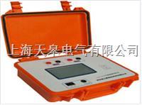 TGJX204互感器極性測試儀 TGJX204