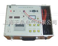 TGZK301真空度測試儀 TGZK301