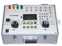 TGJB612繼電保護校驗儀 TGJB612