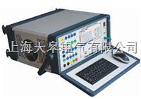 TGJB634微機繼電保護校驗儀 TGJB634