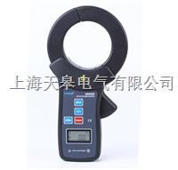 ETCR6800D-直流/交流鉗形電流表