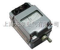 ZC25-III指針式絕緣電阻測試儀 ZC25-III