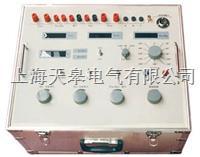 TG-339功率差動繼電校驗儀 TG-339
