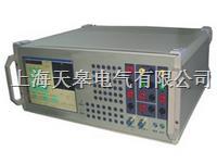 TG481電能質量分析儀檢定裝置 TG481