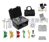 數字式接地電阻測試儀(多功能型) ES3000