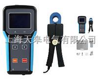 數字式電流記錄儀 ES5000