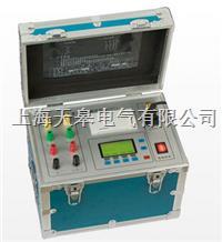 TGR(20T)直流電阻測試儀 TGR(20T)