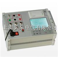 TGK-II開關特性測試儀 TGK-II