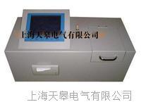 TG2000變壓器油酸值測定儀 TG2000