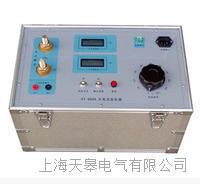 SDDL-100BS大電流發生器 SDDL-100BS