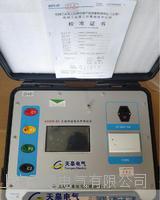 TGDW-5A大地網測試儀/防雷檢測儀器設備