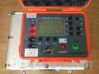 防雷等電位測試儀 TG3050
