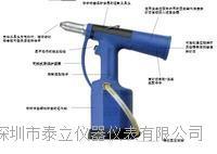 德國GESIPA氣動鉚釘槍   PH 2000