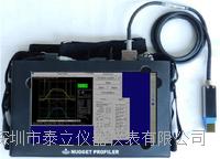 德國霍釋特電磁渦流點焊儀 NPF02