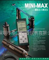 美國Dakota螺栓應力測試儀 Mini-max