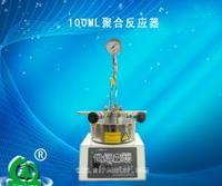 100ML聚合反應器