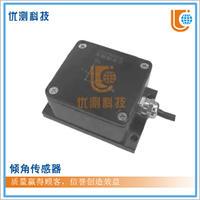 倾角传感器 QJ3