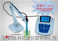 MP511實驗室pH計 MP511