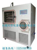 原位凍干機-壓蓋型 VS-705DGP
