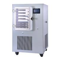 原位凍干機 VS-704DG