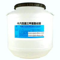 十六烷基三甲基氯化铵作用