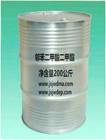 邻苯二甲酸二甲酯(高浓度溶剂)