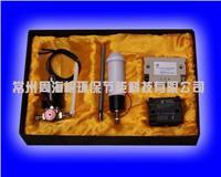 液化气节能器