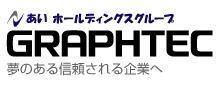 GRAPHTEC日本图技株式会社