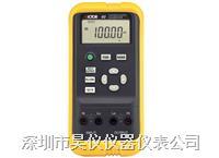 深圳 VICTOR02 熱電偶校驗儀VC02 |勝利校驗儀VICTOR02 |深圳校驗儀VC02 VICTOR02