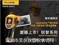 供應FLUKETi400,紅外熱像儀ti400 ,深圳Ti400熱像儀,廠家FLUKE  FLUKETi400