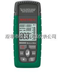 華儀mastech一級代理MS6900木材水分測試儀MS6900  MS6900