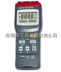 華儀mastech一級代理MS6506數字溫度表MS6506   MS6506數字溫度表