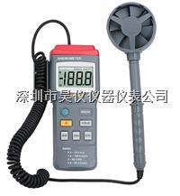 華儀mastech一級代理 MS6250數字風速儀MS6250  MS6250