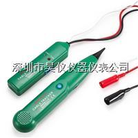 華儀mastech一級代理MS6812 線纜測試儀MS6812  MS6812 線纜測試儀