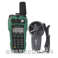 MS6306多功能環境測試儀MS6306 環境測試儀mastech MS6306