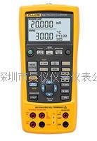 FLUKE726高精度多功能過程校準F726  FLUKE726