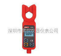 UNI-T優利德UT255A高壓鉗形電流表UT255B UNI-T優利德UT255b