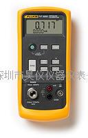 FLUKE717 1000G 壓力校準 FLUKE717 1000G 壓力校準